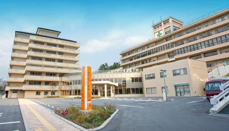 おうばく病院の画像