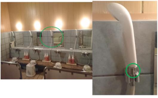 節水浄化部門の実際の導入事例の画像