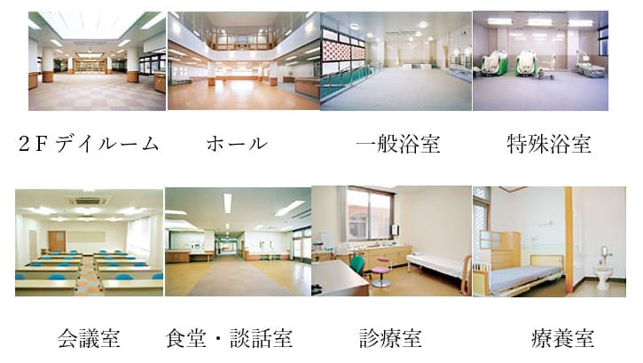 施設内容の画像