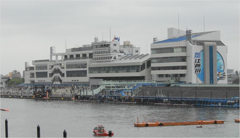 江戸川競艇場様の画像