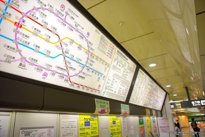 名古屋市交通局様の画像