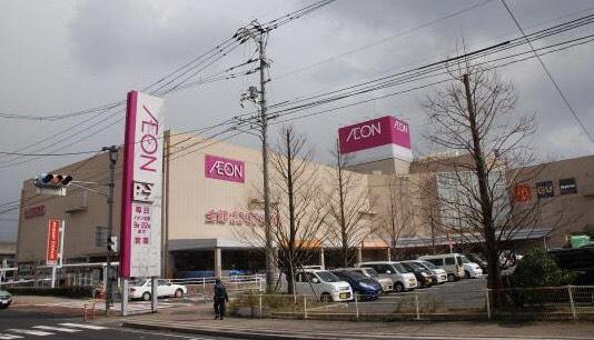 イオン松江ショッピングセンター様の画像