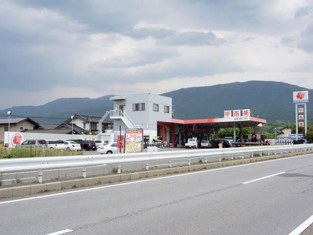 (株)西日本宇佐美 塩尻インターSS様の画像