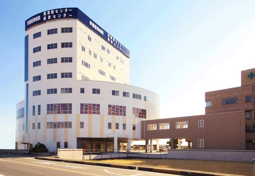 医療法人北斗会 健診センター様の画像