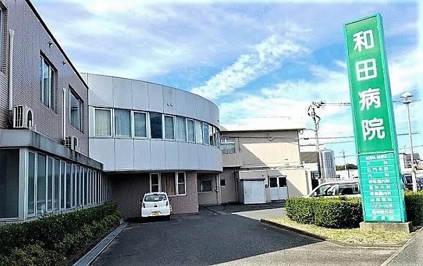 医療法人信和会 和田病院様の画像