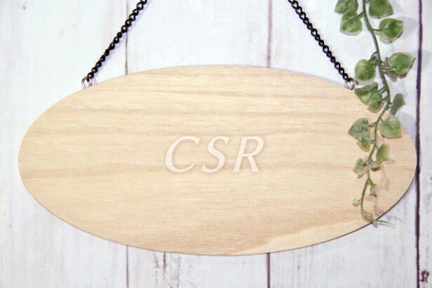 CSRの画像